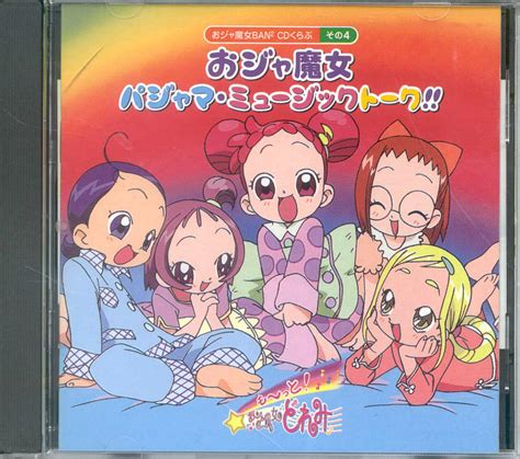 jpophelp ojamajo doremi pajamas talk cd album 8 shop buy
