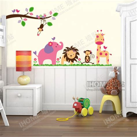 Jungle Party Pegatinas Kids Removable Vinyl Wall Stickers Kid Room Wall Decals