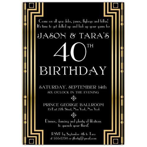Gatsby Party Invitation Template Free Harlem Nights Theme Party In 2019 Invitations Gatsby Great Gatsby Invitation Template