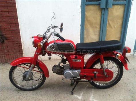 Used Honda CD 70 1973 Bike for sale in Lahore   150004