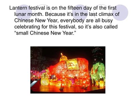 new year lantern festival ppt ppt lantern festival powerpoint presentation id 3610595