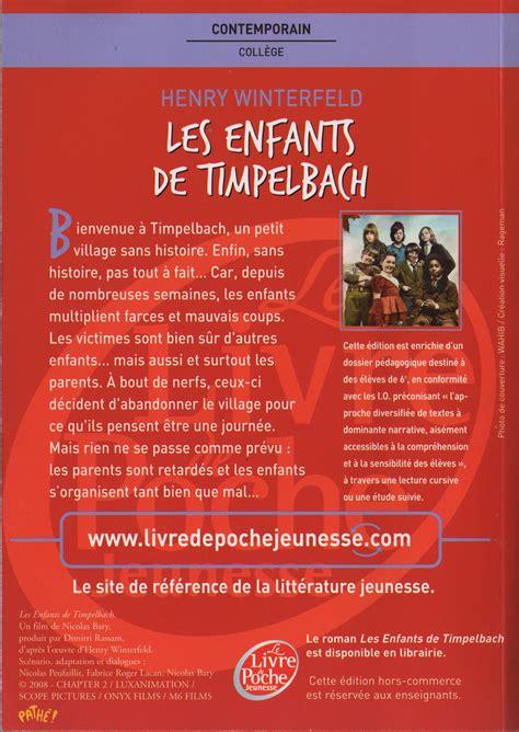 Resume D Un Livre by Les Enfants De Timpelbach De Henry Winterfeld