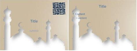 Mosque Silhouette Free Islamic Template Professional Powerpoint Jefferson Powerpoint Template