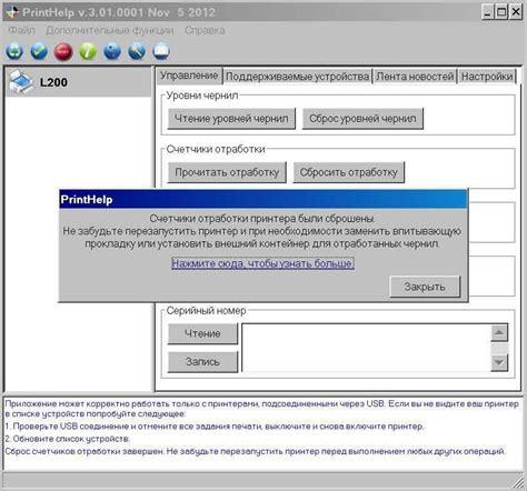 resetter epson l100 win7 free download driver printer epson l100 windows 7 64 bit