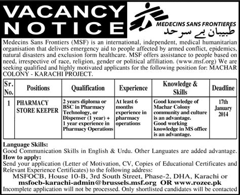 Motivation Letter Medecins Sans Frontieres Pharmacy Store Keeper In Karachi 2014 For Msf Medecins Sans Frontieres In Karachi Jang
