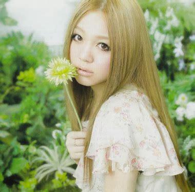 kana nishino day 7 mp3 hyuzuha kun