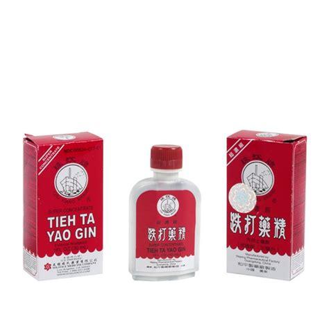 Obat Tieh Ta Yao Gin tieh ta yao gin external analgesic lotion for