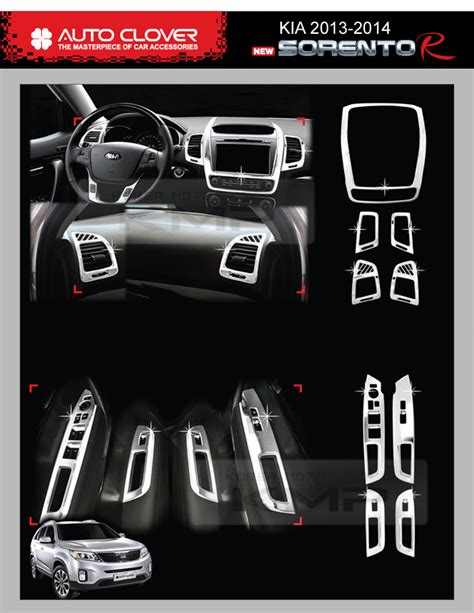 2014 Kia Sorento Parts Chrome Interior Molding Kit Garnish Trim Cover C392 For