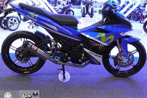 Modif Yamaha Mx King by Modifikasi Yamaha Mx King 150 Layaknya Moto Gp