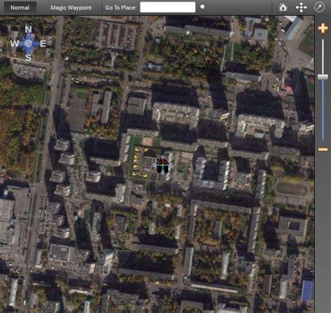 Set Home Address by Revo Sensor Calibration Librepilot Openpilot Wiki 0 1