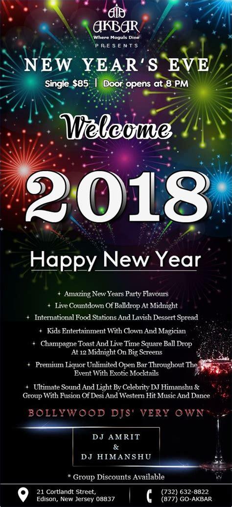new year 2018 events new year 2018 in akbar restaurant edison nj indian
