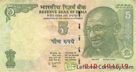 currency converter sar to inr currency exchange saudi riyal to pakistani rupee
