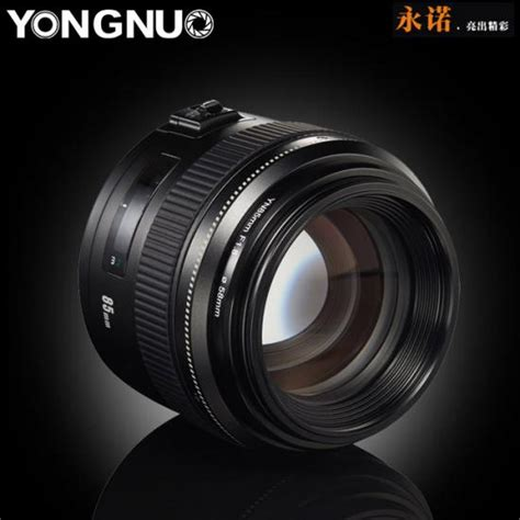 Yongnuo 85mm yongnuo yn 85mm f 1 8 lens images leaked lens rumors