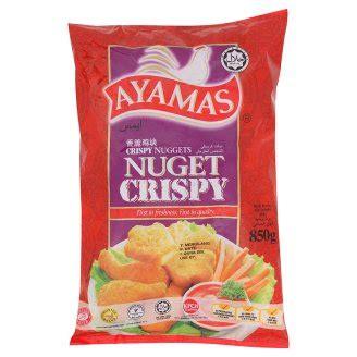 ayamas crispy nuggets reviews
