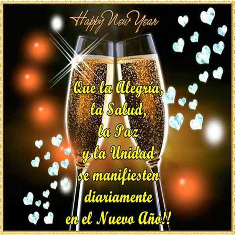 imagenes comicas de año nuevo feliz a 241 o nuevo 187 im 225 genes y frases de feliz a 209 o nuevo