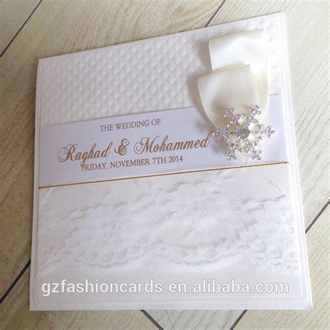 wedding card sles 2015 sale unique luxury kerala wedding cards muslim wedding cards arabic wedding cards