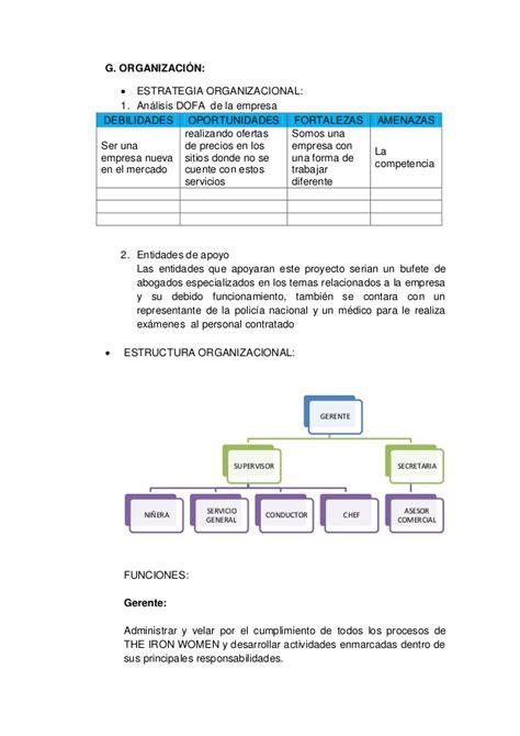 aumento el salario para empleadas domesticas 2016 en uruguay aumento salario servicio domestico 2017 download pdf