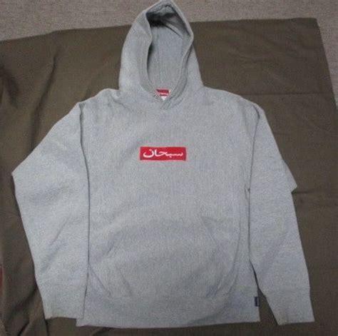 Supreme Box Logo Hoodie Grey With Real Material supreme arabic box logo hoodie grey streetwear and high fashion