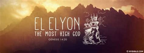 what s in a name steph robbins ministries image gallery el elyon