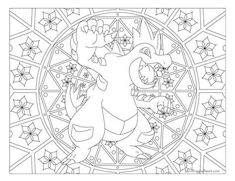 pokemon coloring pages feraligatr pokemon mandala archives 183 page 14 of 31 183 windingpathsart com