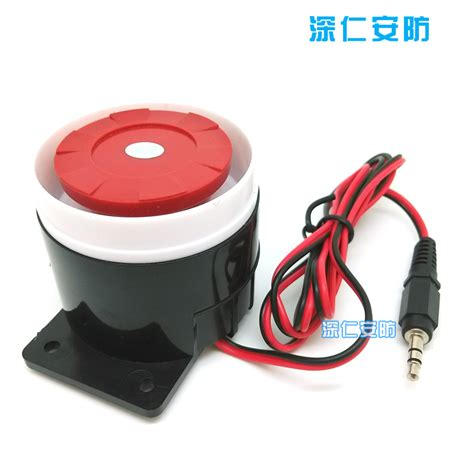 12v active buzzer alarm horn alarm siren horn 120 db alarm in sensors alarms from security