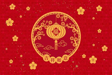 new year symbols 2018 ambassador hotel hsinchu official site
