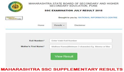 m a supplementary result 2015 maharashtra board results 2015 msbshse ssc 10th x class