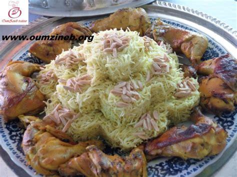cuisine marocaine www oumzineb org