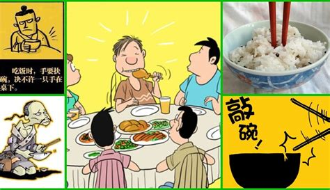 new year traditions dos and don ts dining etiquette guide 8 do s and don ts vision