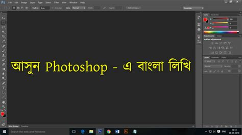 illustrator tutorial bangla pdf bangla typing tutor pdf creator prioritysmarts