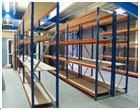 euromech pallet racking warehouse racking mezzanine