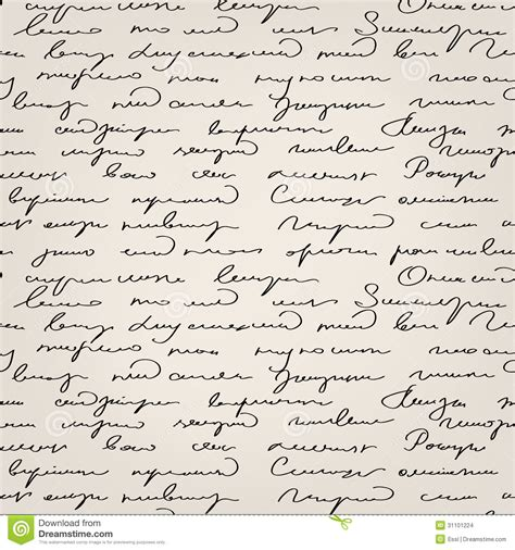seamless pattern text seamless handwritten text pattern stock images image