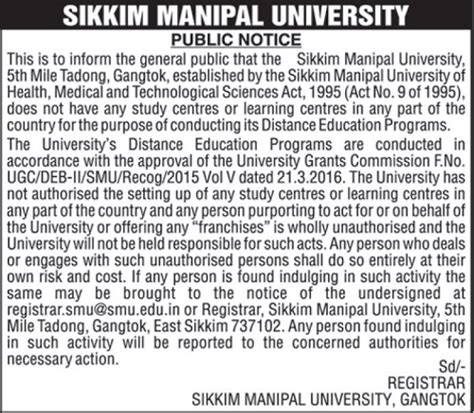 Mba In Sikkim Manipal Kolkata by Distance Education Distance Learning Mba Mca Bba Bca