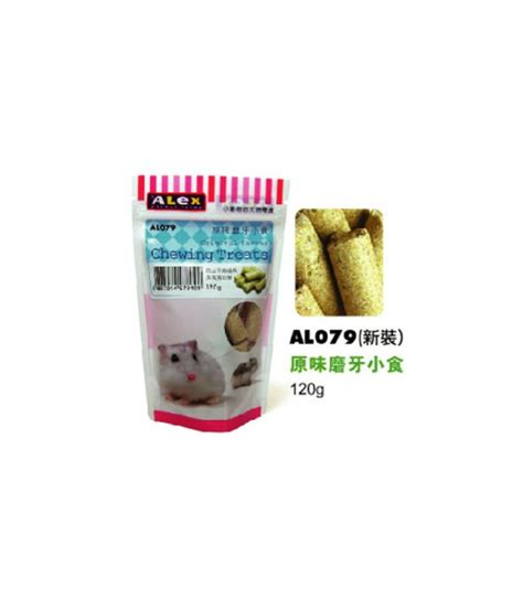 Alex Hamster Small alex hamster chewing treats 120g moomoopets sg singapore
