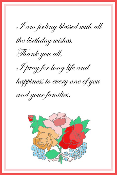 thank you card for birthday template printable thank you cards free printable greeting cards