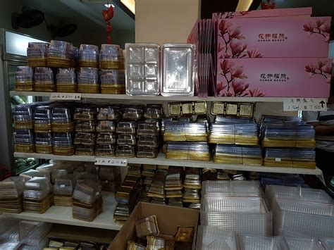 Filling Mooncake Low Sugar American Cranberry Paste Kct 1kg kwong cheong thye kct the place to go for mooncake