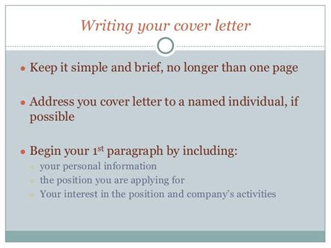 cover letter paragraph one