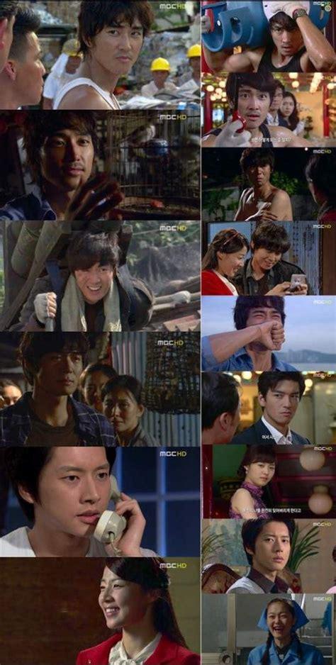 download film drama korea east of eden east of eden 에덴의 동쪽 korean drama episode 5 picture