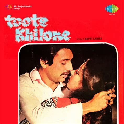 Toote Bajuband Mp3 Song toote khilone songs toote khilone mp3 songs free on gaana