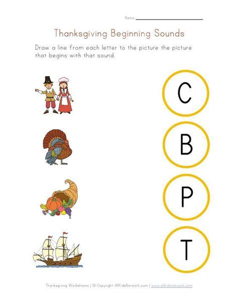 thanksgiving worksheet beginning sounds practice
