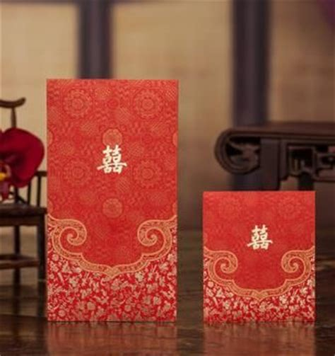 Happiness Wedding Angpao 17 Best Images About Envelopes On Style Wedding And Wedding