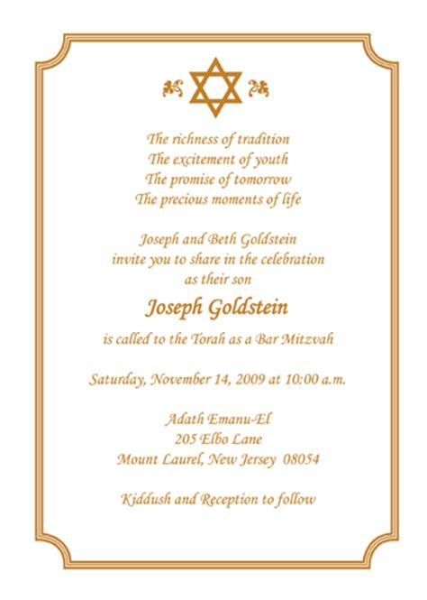 bar mitzvah invitations templates 25 personalized bar bat mitzvah invitations