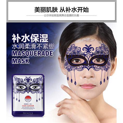 Masker Wajah Bioaqua bioaqua masker wajah edition 30g blue