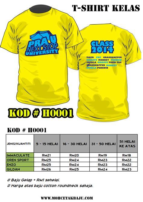 Tshirt Kaos Baju Stop Lgbt 1 design kaos untuk kelas