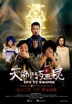 dramanice ongoing sifu vs vire at dramanice