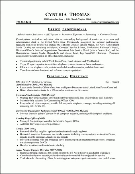 Assistant Objectives On Resume Sle Objective For Administrative Assistant Template Design
