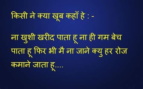 hindi sayri shayari hi shayari images download dard ishq love zindagi