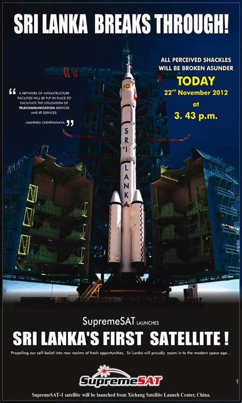 satellite supreme srilanka 1st satellite supreme sat i schedule to launch on