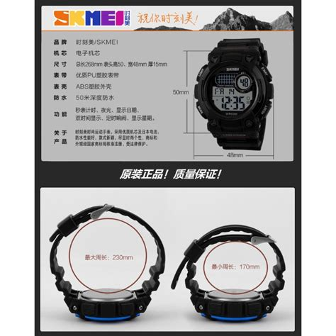 Skmei Waterproof Jam Tangan Digital 1054 skmei jam tangan digital pria dg1054 black