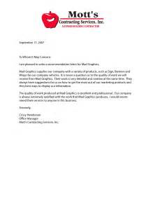 Cover letter sample whom it may concern sample letter of